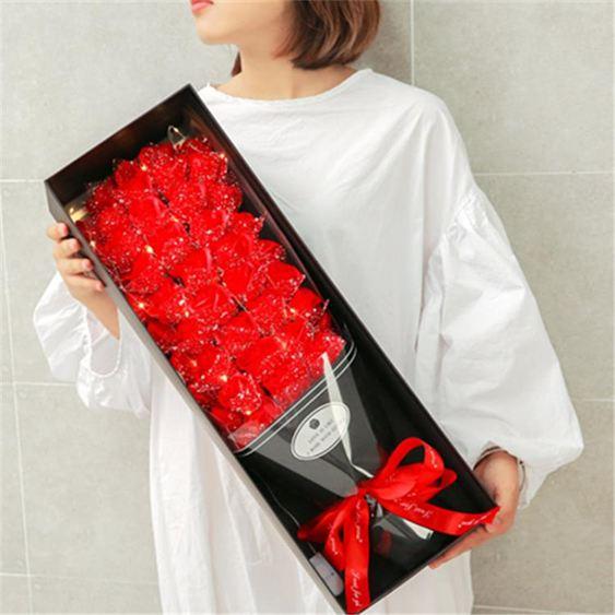 七夕情人節禮物玫瑰花束送女友老婆表白生日仿真肥皂香皂花禮盒-