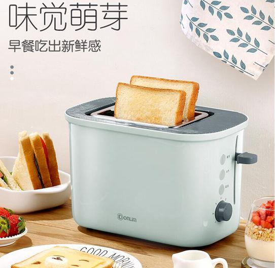 麵包機Donlim/東菱DL-8188烤面包機家用早餐吐司機全自動迷你多士爐