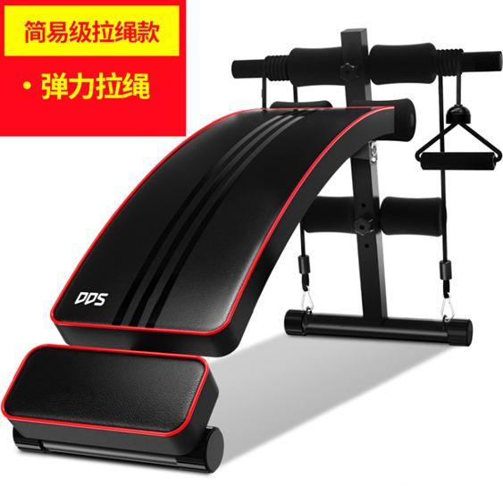 健身器多德士仰臥板仰臥起坐健身器材家用啞鈴凳多功能收腹機運動腹肌板