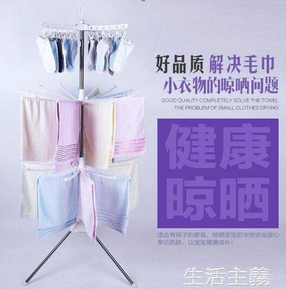 晾衣架嬰兒晾衣架子落地摺疊毛巾架