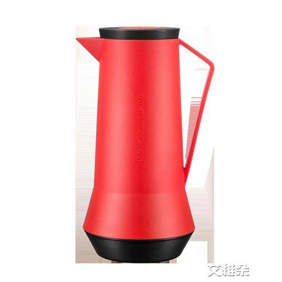 保溫水壺保溫瓶熱水壺大容量家用熱水瓶暖瓶溫水壺保溫壺