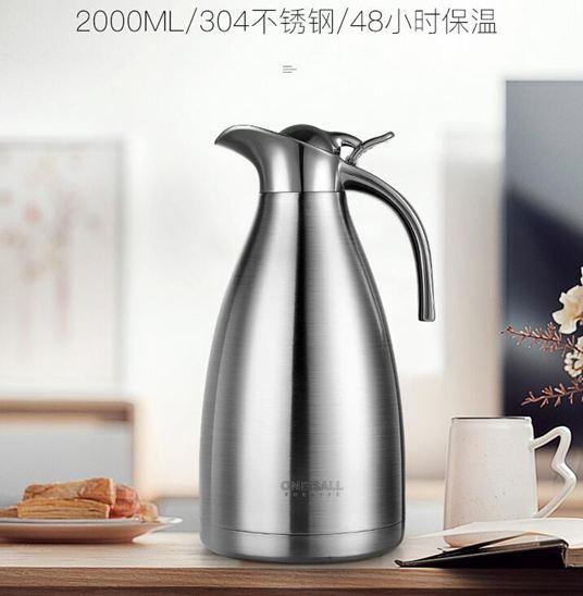 保溫壺大容量家用304不銹鋼2升保暖水壺茶瓶熱水瓶茶壺歐式暖壺小
