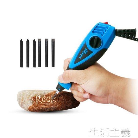 雕刻筆雷銘雕刻機小型電動刻字筆雕刻筆金屬不銹鋼刻字打標木工雕刻機