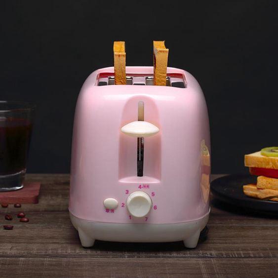 麵包機Changhong/長虹KL19烤面包機家用多功能早餐機多士爐吐司機