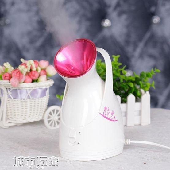 蒸臉器熱噴蒸臉器家用非補水儀噴霧器蒸汽臉部美容機納米加濕面儀器