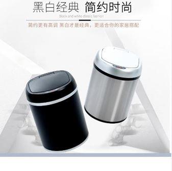 自動垃圾桶智慧感應式創意大號辦公室桶家用桶客廚衛