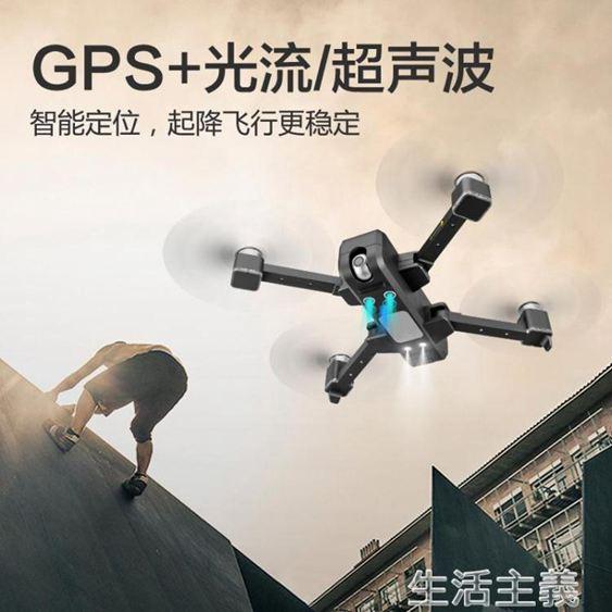 無人機折疊無人機航拍高清專業飛行器4K四軸無刷遙控飛機成人航模長續航
