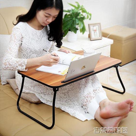 折疊桌簡約筆記本電腦桌床上書桌折疊桌學生學習桌宿舍家用懶人寫字桌子DF