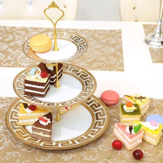 碟子陶瓷水果盤客廳創意玻璃蛋糕托家用下午茶點心架