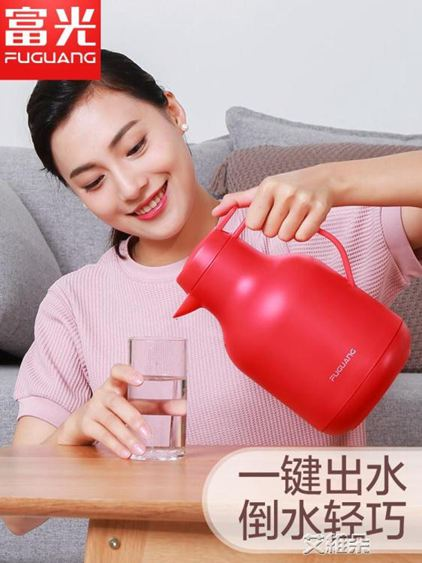 保溫壺大容量水壺保溫瓶玻璃內膽熱水瓶保暖水壺1.5L