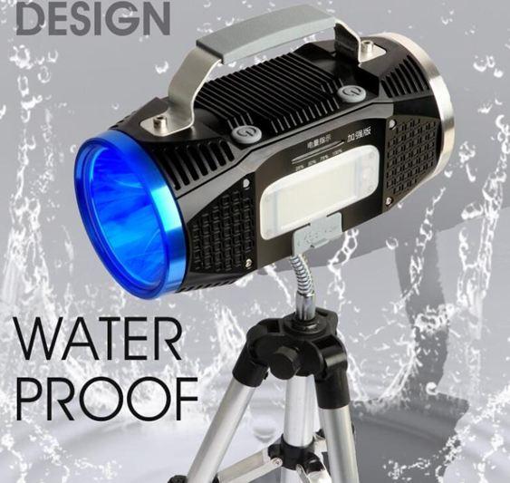 頭燈藍光釣魚夜釣燈超亮強光充電手電筒氙氣大功率臺釣夜光紫疝