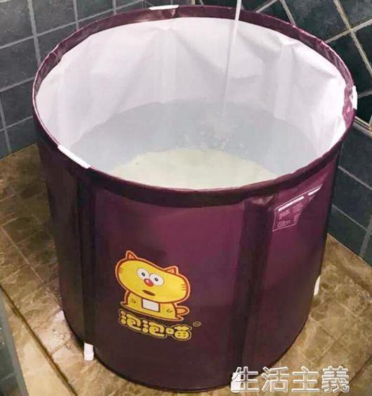 浴桶家用全身大人洗澡桶成人折疊加厚浴桶免充氣泡澡桶可拆卸塑料浴盆