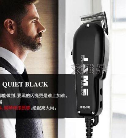 理髮器發廊大功率理發器有線電源式推剪成人剃頭刀插電式帶線刮光頭推子