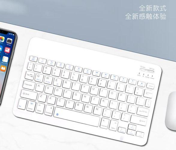 小鍵盤ipad鍵盤蘋果華為M5小米4平板電腦安卓手機通用便攜外接超薄充電小鍵盤