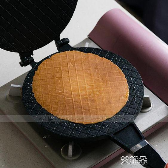 蛋捲模家用燃氣模具脆皮機蛋捲機FDA標準無抽芯鉚釘