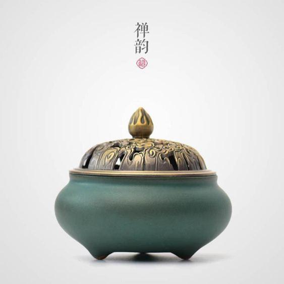 香爐紫巔小家用室內凈化空氣禪意陶瓷檀香盤塔香熏香