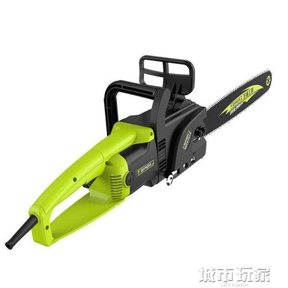 電鋸芝浦電鋸家用大功率多 手提電鍊鋸小型木工電動切割機伐木鋸條