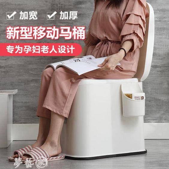 行動馬桶坐便椅老人行動馬桶坐便器孕婦舒適坐便器室內家用成人防臭座便器