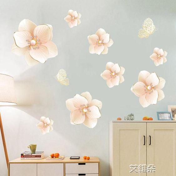 墻紙溫馨臥室墻紙貼畫床頭裝飾客廳墻上壁紙防水貼紙房間墻貼自粘墻飾