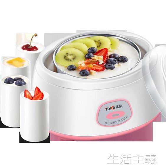 酸奶機多功能優酪乳機家用小型全自動自製迷你分杯納豆米酒發酵機