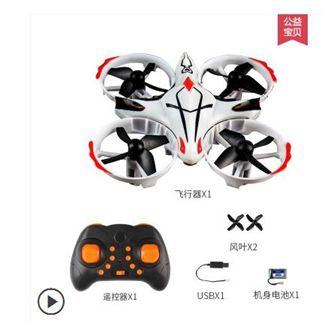 遙控飛機迷你無人機遙控小飛機智慧航拍器感應四軸飛行器兒童飛碟玩具