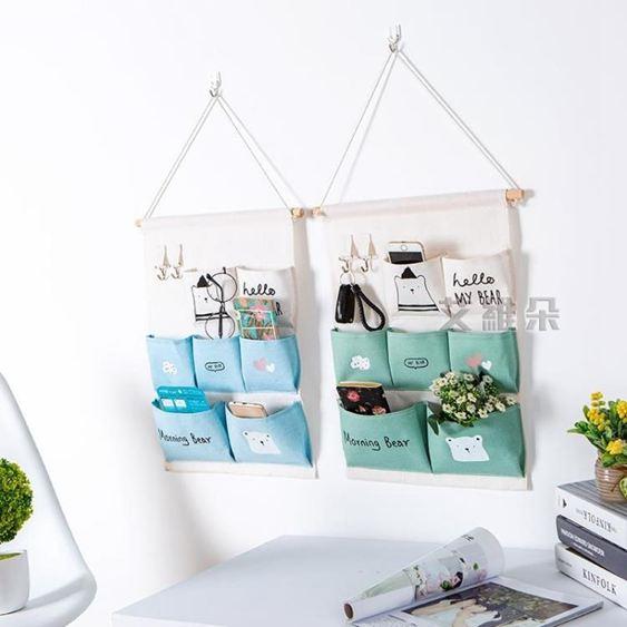 收納袋布藝掛墻掛式宿舍收納掛袋懸掛式墻上壁掛兜掛衣櫃門後的小儲物袋