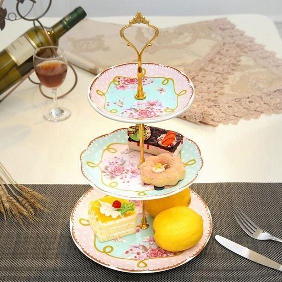 碟子陶瓷水果盤創意玻璃下午茶客廳蛋糕架干果盤DF