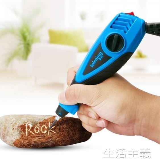 雕刻筆雷銘小型電動刻字筆刻字機標記筆雕刻筆金屬電刻筆雕刻機刻刀