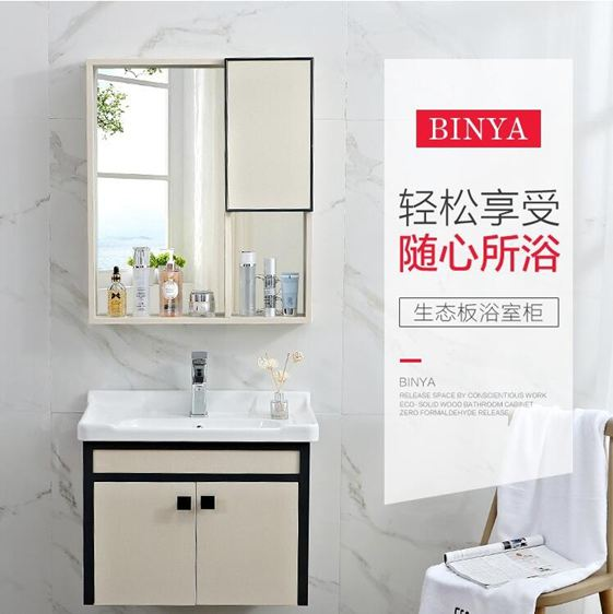 浴室櫃衛浴組合洗漱臺洗手洗臉面盆池盆櫃衛生間簡約現代
