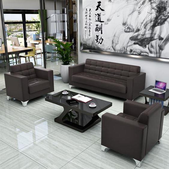 沙發辦公茶幾組合商務接待小型現代簡約會客位辦公室