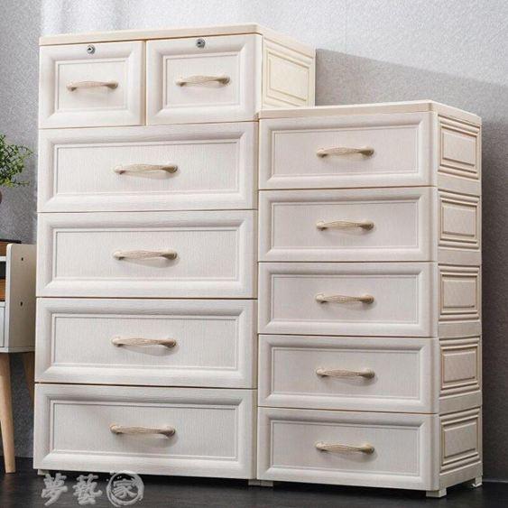 收納櫃加大歐式抽屜式收納櫃塑膠嬰兒童衣櫃寶寶櫃子儲物櫃整理箱五鬥櫃