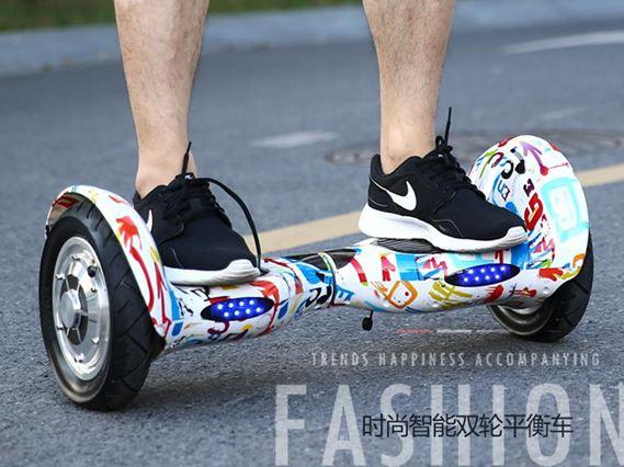 平衡車10寸電動平衡車雙輪代步車成人兩輪思維車扭扭漂移自體感智慧