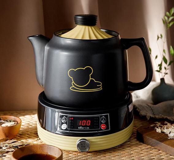 養生壺全自動家用電砂鍋煎壺陶瓷養生煲