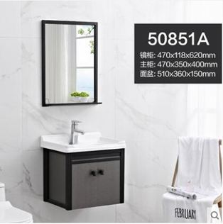 浴室櫃實木鏡櫃組合現代簡約洗手洗臉盆掛墻式衛生間北歐洗漱臺