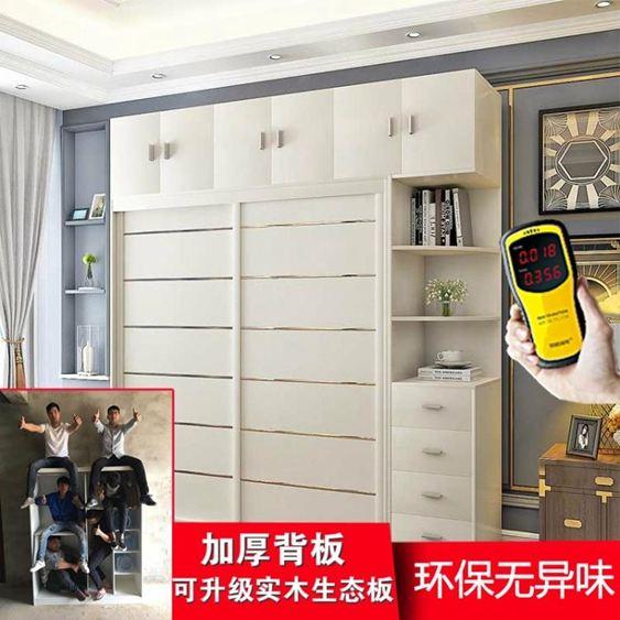 衣櫃衣櫃收納衣櫃簡約現代經濟型實木板式成人組裝臥室雙人衣櫥推拉門組合櫃子