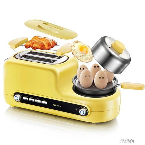 麵包機烤面包機家用2片多功能早餐多士爐土司機全自動吐司機