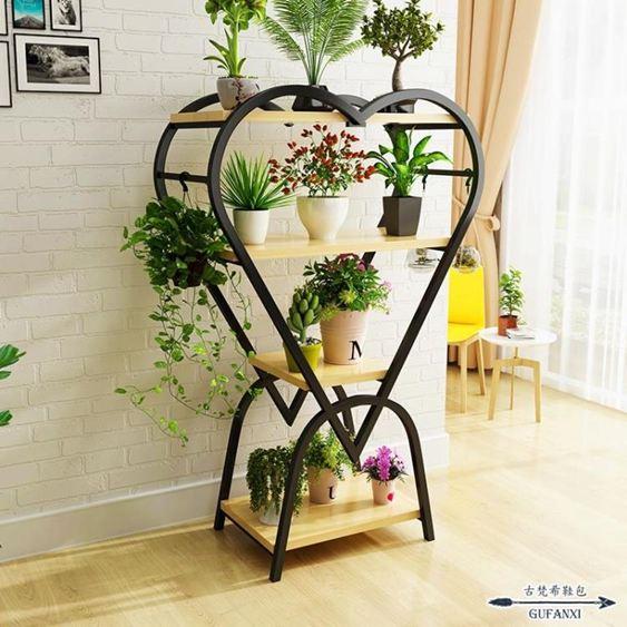 花架實木客廳陽臺多層置物架鐵藝室內裝飾架綠蘿多肉心形花臺單個