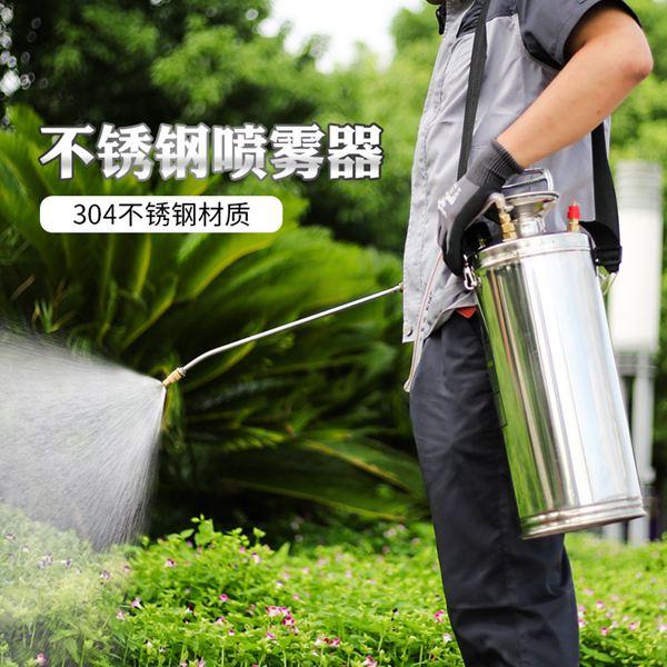 噴霧器不銹鋼噴壺氣壓式噴霧器噴柴油高溫汽油噴油壺噴霧瓶