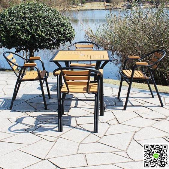 桌椅戶外桌椅組合庭院室外防腐木桌椅簡約休閒現代漫咖啡廳奶茶店桌椅下標