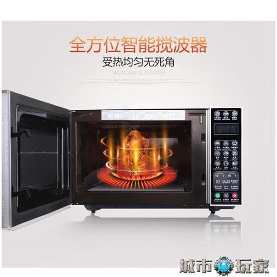微波爐格蘭仕微波爐G70F20CN3L-C2(R1)銀光波燒烤一體家用220V下標