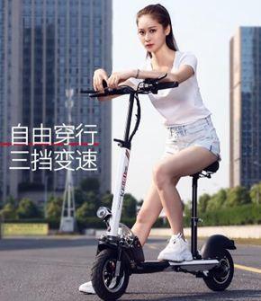 電動車豪聖電動滑板車成人折疊代駕兩輪小型女性代步鋰電自行車電瓶車