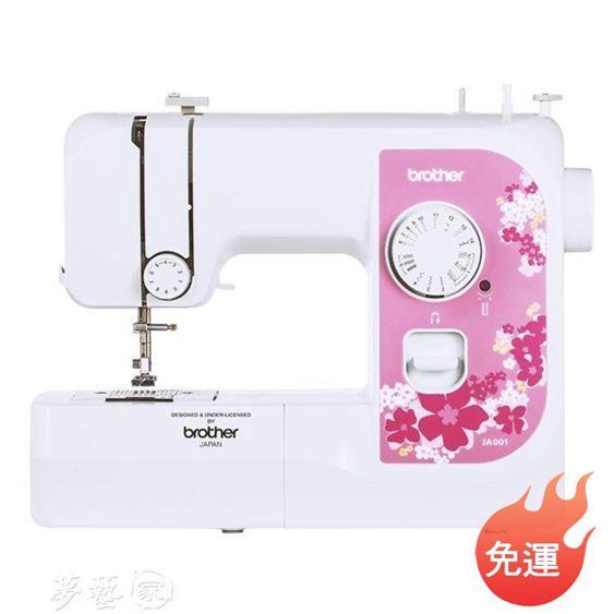 縫紉機家用電動縫紉機多功能鎖邊小型吃厚衣車