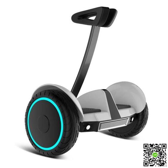 平衡車智慧平衡車越野雙輪體感電動車成人兒童代步車mini思維兩輪手扶車
