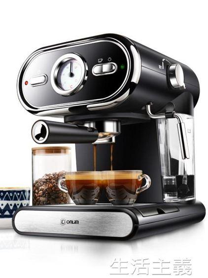 咖啡機Donlim/東菱DL-KF5002意式咖啡機家用小型手動半自動蒸汽式