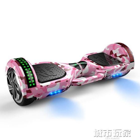 平衡車雷龍兩輪平衡車兒童成人雙輪智慧電動漂移代步車小孩體感車扭扭車下標