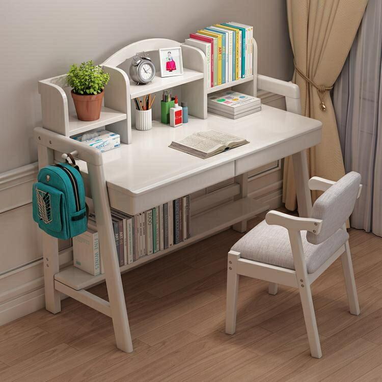 北歐電腦桌實木書桌臺式家用中小學生學習桌簡約現代書桌書架組合