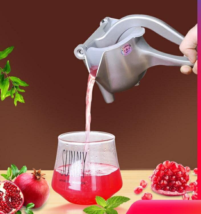 檸檬榨汁機手動榨汁機橙汁檸檬夾水果甘蔗西瓜小型家用神器壓汁器石榴榨汁器