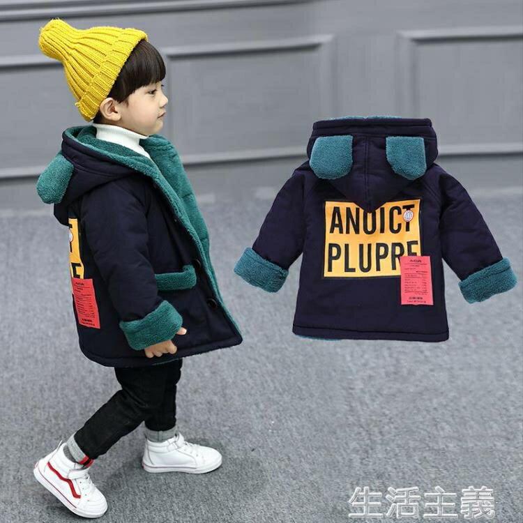 兒童羽絨服 男童棉服外套洋氣1一2-3歲寶寶秋冬裝加厚加絨棉衣4兒童冬季棉襖5