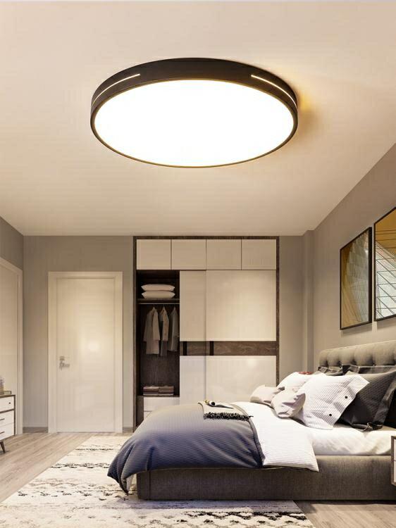 現代簡約LED大氣客廳燈吸頂燈北歐創意餐廳吊燈臥室燈飾燈具