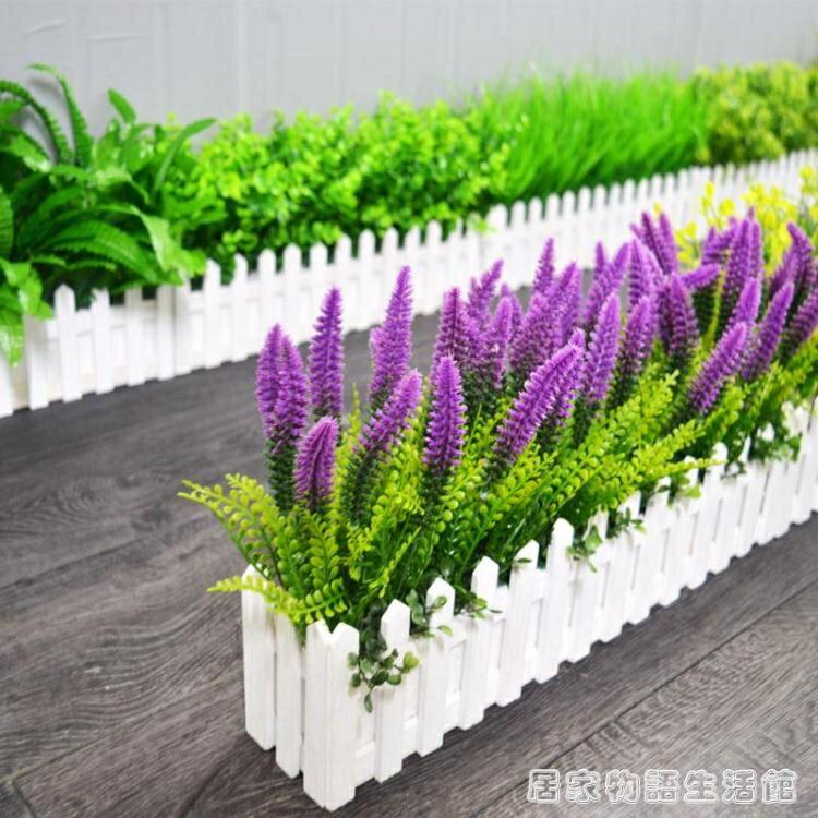 仿真植物假綠蘿盆栽塑料假花草綠色植物落地擺設客廳室內盆景裝飾 居家物語